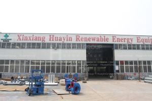 generate electricity from waste